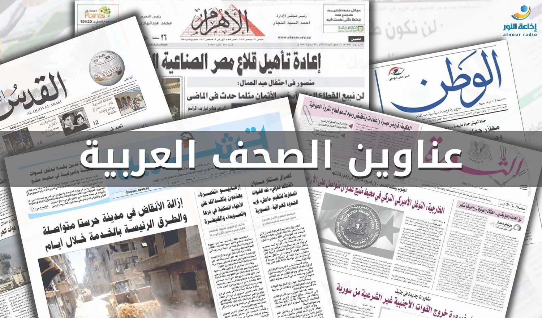 عربی عمومی کنکور